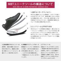 エムビーティー MBT レディース パンプス HARPER W シューズ 靴 トレーニング 健康 女性用 MBT700981 geak 09
