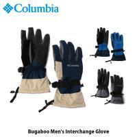 コロンビア Columbia メンズ 手袋 グローブ バガブーメンズインターチェンジグローブ Bugaboo Men's Interchange Glove スキー スノーボード SM0502 国内正規品|geak