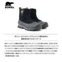 ソレル SOREL メンズ スノーブーツ バクストンプルオン BUXTON PULL ON シューズ 靴 ショートブーツ 全天候タイプ ウォータープルーフ 防水 SORNM2738|geak|02