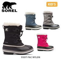 SOREL ソレル キッズ Yoot Pac Nylon ユートパックナイロン シューズ 靴 ブーツ ウィンターシューズ 防水 アウトドア 登山 SORNY1962|geak