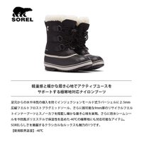 SOREL ソレル キッズ Yoot Pac Nylon ユートパックナイロン シューズ 靴 ブーツ ウィンターシューズ 防水 アウトドア 登山 SORNY1962|geak|02