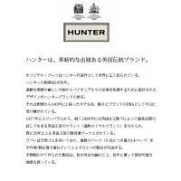 HUNTER ハンター オリジナル ハーフカーディガン ブーツソックス HALF CARDIGAN BOOT SOCK UAS3004AAC 国内正規品