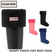 ハンター HUNTER ブーツソックス 靴下 オリジナル シーピー リース カフ ブーツ ソックス UAS3096AEA 国内正規品