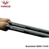 バレーヒル バズスレイター BZRC-71HG 釣り竿 ナマズロッド 竿 ロッド Valleyhill FRESH WATER VAL001883