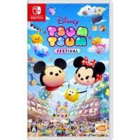 【送料無料・即日出荷】(期間限定特典付)Nintendo Switch ディズニー ツムツム フェスティバル 050172
