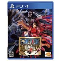 【送料無料・即日出荷】(初回封入特典付)PS4 ONE PIECE 海賊無双4 ワンピース  090832