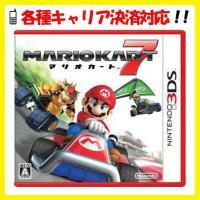 ■対応機種:3DS ■メーカー:任天堂 ■ジャンル:アクションレース ■プレイ人数:1〜人