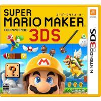 ■対応機種:3DS ■メーカー:任天堂 ■ジャンル:作って、遊ぶ ■プレイ人数:----