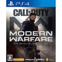 【送料無料・発売日前日出荷】(初回封入特典付)PS4 コール オブ デューティ モダン・ウォーフェア Call of Duty COD MW (10.25新作) 090604