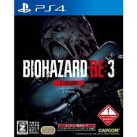【送料無料・即日出荷】PS4 BIOHAZARD RE:3 Z Version バイオハザード 090842