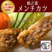 テレビ東京「カンブリア宮殿」で放送されました! テレビ番組で一流料理人がおすすめするお取り寄せグルメ...