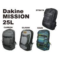 DAKINE ダカイン リュック バックパック MISSION 25L<br>