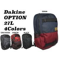 DAKINE ダカイン リュック バックパック OPTION 27L 49×33×18cm  パッド...