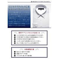 (長袖)簡単ケア シャツ 白無地 レギュラーカラー shirts カッターシャツ メンズシャツ ビジネスシャツ