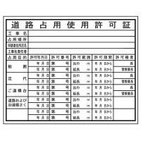 ※商品代金合計16200円以上で送料無料です。