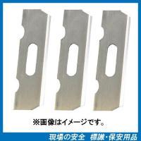 ●特許ワンタッチ替刃式です。 ●わずらわしい刃研ぎが不要で、押え金の調整が不要です。 ●板や角材など...