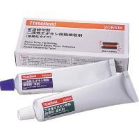 ●常温硬化型2液性エポキシ樹脂接着剤です。 ●速硬化タイプです。(低温硬化性良好) ●低温時、速硬化...