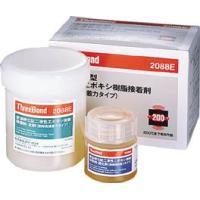 ●常温硬化型2液性エポキシ樹脂接着剤です。 ●高熱時接着力タイプです(200℃まで)。 ●耐熱を要す...