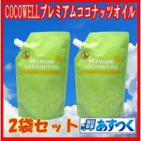ココナッツオイルの品質を最も大きく左右する水分量。その残留水分量を可能な限り少なくするために、採りた...