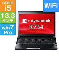 【新品】 東芝 13.3型 dynabook R734/M [PR734MFAP37AD71] (i...