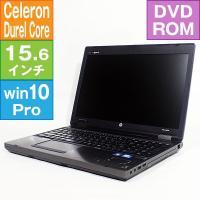 【良品中古パソコン・ノート】HP 15.6型 ProBook 6570b [B8A72AV] (Ce...