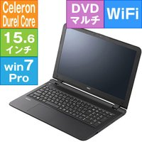 NEC 15.6型 VersaPro タイプVF [PC-VK17EFWD4RZS] (Celero...