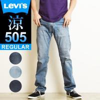 【Levi's(リーバイス)】 リーバイスの中でも人気のスリムシルエットからCOOL素材モデルがリリ...