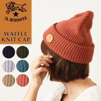 軽くてあたたかい acrylic 100% を使用したシンプルなニット帽。表面感のあるリブ編みの生地...