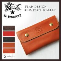 コンパクトなサイズで何かと使い勝手の良い2つ折り財布です。開くと大きく4層に分かれていて、内一つがジ...