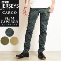 ジーンズの見た目と、ジャージの着用感を併せ持った快適パンツ「JERSEYS (ジャージーズ)」の 「...
