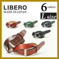 【LIBERO リベロ】 新進気鋭のレザーブランド、LIBERO(リベロ)より、こちらは、国内最高峰...