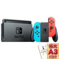 自由なスタイルでゲームを楽しむ。 任天堂Switchは、プレイシーンにあわせてカタチを変えるゲーム機...