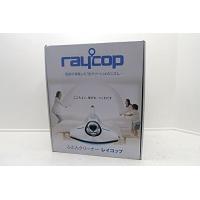 ●商品名:レイコップ ふとんクリーナー (パールホワイト)【掃除機】 raycop RS RS-30...