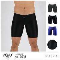競泳水着 メンズ 水着 フィットネス 水泳 練習用 メンズ水着 メンズ競泳 ハーフスパッツ トレーニング ns-2016