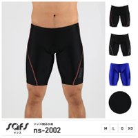 競泳水着 メンズ 水着 水泳 練習用 フィットネス スパッツタイプ 競泳用 ns2002