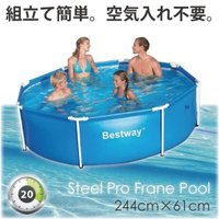 今年の夏は超特大 屋外用ファミリー プールはいかがですか。 円形型 組み立てプールは作りも頑丈ですの...