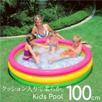 プール 家庭用 100cm 子供 底面やわらか 円形 水遊び ビニールプール  ベビープール ベラン...