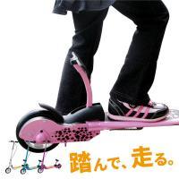 キックボード 子供用 ペダル スタンド ブレーキ付き 折りたたみ 3色 キックスケーター ピンク 青...