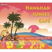 【輸入盤/輸入版】 種別:CD ハワイアン・サンセット・カフェ ヴァリアス 解説:まるで常夏の海に沈...