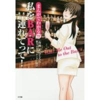 本 ISBN:9784093885713 大谷じろう/作画 出版社:小学館 出版年月:2017年09...