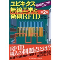 ご注文〜3日後までに発送予定(日曜を除く) 本 ISBN:9784501324209 根日屋英之/著...