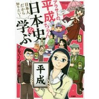 本 ISBN:9784801902312 もぐら/著 藤井青銅/著 出版社:竹書房 出版年月:201...