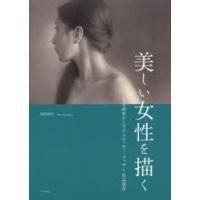 本 ISBN:9784837306764 卯野和宏/著 出版社:マール社 出版年月:2018年03月...
