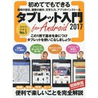ご注文〜3日後までに発送予定(日曜を除く) その他 ISBN:9784866360294 河本亮/執...