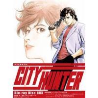CITY HUNTER Blu-ray Disc BOX(完全生産限定版)