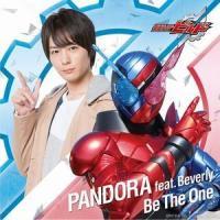種別:CD PANDORA 解説:『仮面ライダービルド』主題歌を収録したシングル!小室哲哉、浅倉大介...