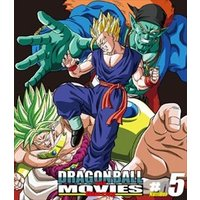 DRAGON BALL THE MOVIES Blu-ray ♯05