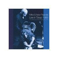 種別:CD ミルバ&アストル・ピアソラ 解説:1988年アストラ・ピアソラ最後の来日コンサート・ツア...