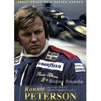 種別:DVD ロニー・ピーターソン 解説:そのアグレッシブな走りで世界中のレースファンを魅了したロニ...