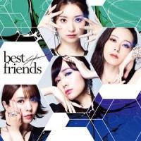 スフィア / best friends(通常盤) [CD]